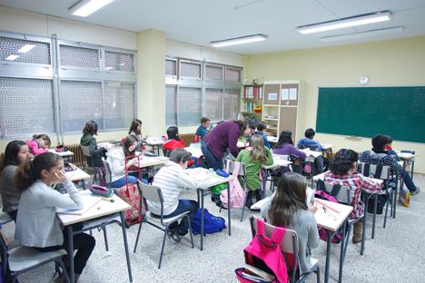 SchoolVision energía