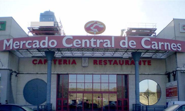 Mercado Central de Carnes