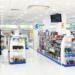 Perfumerías Avenida emprende un proyecto de Eficiencia Energética en sus tiendas