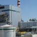 CaixaBank compensa sus emisiones de CO2 con una planta de biomasa en Chile