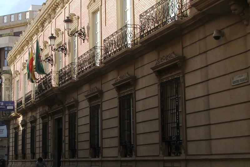 Fachada del edificio de la Diputación de Almería.