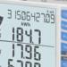 Analizador de potencia multicanal WM50 de Carlo Gavazzi