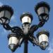 El Programa de Alumbrado Público de IVACE Energía reducirá un 70% el consumo energético de 84 municipios