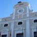 El Ayuntamiento de Mérida realizará una auditoría energética a varios edificios municipales