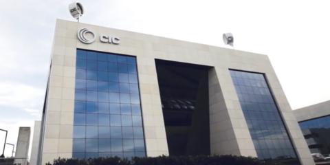 25 aniversario de CIC Consulting Informático