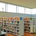 El Sistema de Gestión de la Energía permitió a 16 bibliotecas madrileñas ahorrar 30.000 euros en 2018