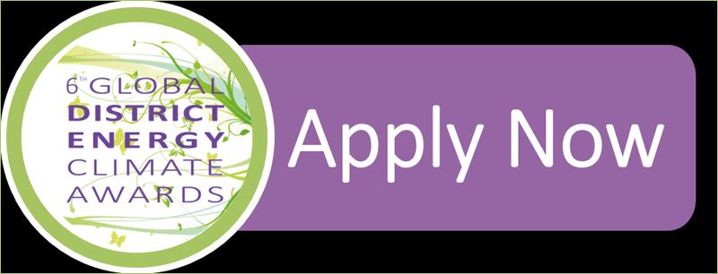 Logo de los Global District Energy Climate Awards.