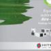 Equipos autónomos aire-aire de Hitecsa. Catálogo General 2018