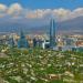 La AIE y el Banco de Desarrollo de América Latina lanzan un curso online gratuito sobre eficiencia energética en edificios