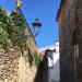 La Diputación de Huelva impulsa la eficiencia energética en el alumbrado exterior de sus municipios