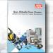 Catálogo Mean Well de fuentes de alimentación conmutada para aplicaciones industriales