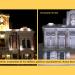 Tres edificios municipales de Albacete pasarán a ser Clase A tras la renovación del alumbrado exterior ornamental