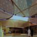 El pabellón de España en Expo Dubái 2020 contará con una planta fotovoltaica de última generación