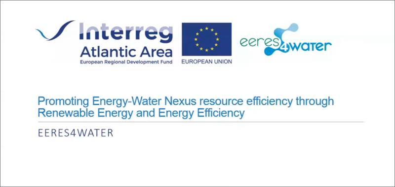 El proyecto EERES4WATER organiza la primera reunión con las entidades asociadas para presentar los avances técnicos