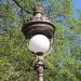 Once municipios de Cantabria podrán implantar la tecnología LED en el alumbrado público