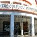 Estepona adjudica las obras de eficiencia energética del centro cultural Padre Manuel