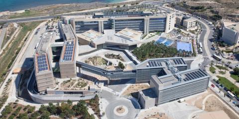 La sede de la Oficina de Propiedad Intelectual de la UE en Alicante, comprometida con la eficiencia energética