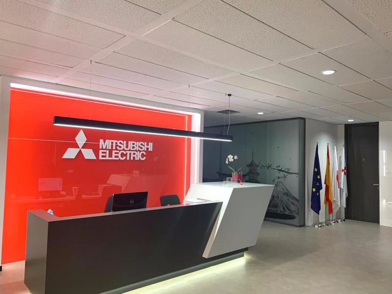 Oficinas de Mitsubishi Electric