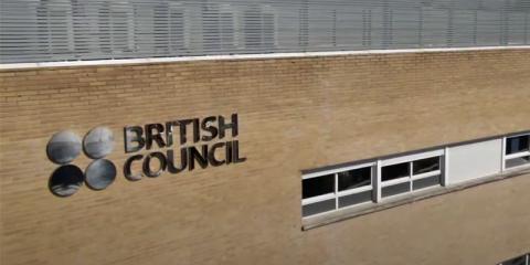 Proyecto de remodelación del British Council