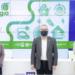 El programa Gipuzko Argitu lanzará una calculadora y un servicio de asesoría energéticos