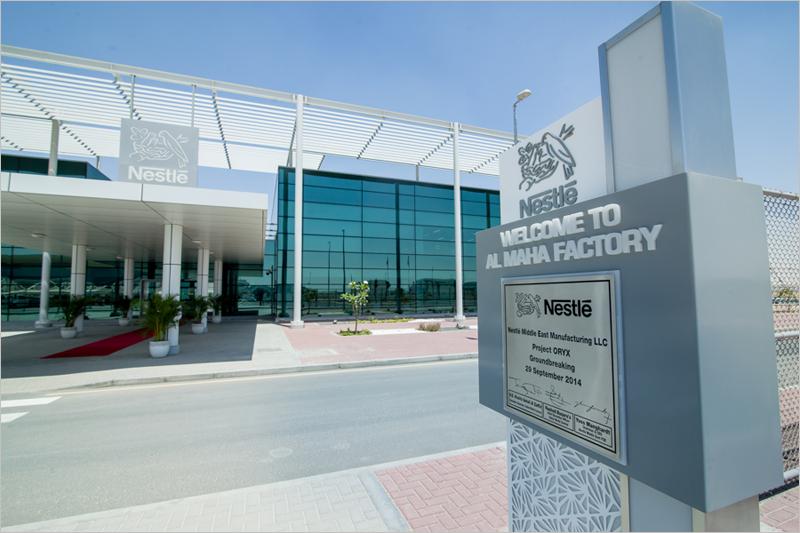 Schneider Electric implanta el mantenimiento predictivo en la fábrica de Nestlé en el Sur de Dubai