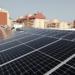 La UJA integra un sistema fotovoltaico en un colegio con una cobertura energética del 50%